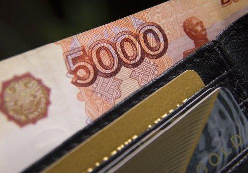 Чем цифровой рубль отличается от обычного рубля